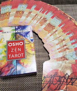 OSHO 禅タロットは、より深く自分自身を知りたい時に 必要な方におすすめです。